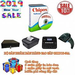 Bộ sản phẩm bán hàng cao cấp cho hiệu thuốc CHIPOS-20A