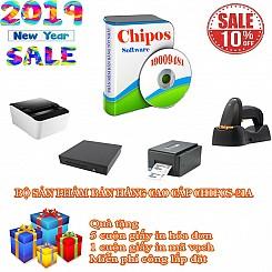 Bộ sản phẩm bán hàng cao cấp cho siêu thị CHIPOS-21A