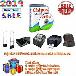 Bộ sản phẩm bán hàng cao cấp chuyên dụng cho cửa hàng thời trang CHIPOS-17A