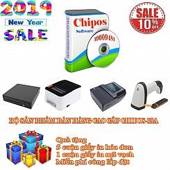 Bộ sản phẩm bán hàng cao cấp chuyên dụng mini mart CHIPOS-19A