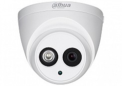 Camera  DAHUA HAC-HDW1400EMP