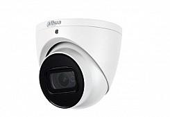 Camera  DAHUA HAC-HDW2241TP-A