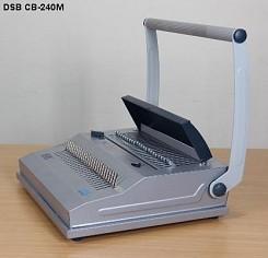 Máy đóng sách DSB CB-240M giá rẻ