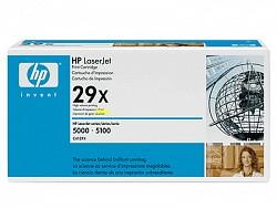 HP Cartridge C4129X dùng cho HP LaserJet 5000, HP LaserJet 5100