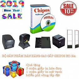 Bộ sản phẩm bán hàng cao cấp CHIPOS BT-12A