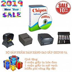 Bộ sản phẩm bán hàng cao cấp cho siêu thị CHIPOS 7A