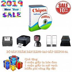 Bộ sản phẩm bán hàng cao cấp chuyên dụng cho hãng thời trang CHIPOS 5A