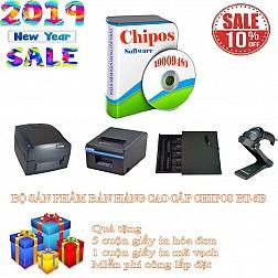 Bộ sản phẩm bán hàng giá rẻ cho cửa hàng nội thất CHIPOS BT-5B
