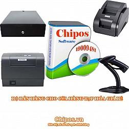 Bộ sản phẩm bán hàng giá rẻ cho cửa hàng tạp hóa CHIPOS 2C