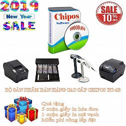 Bộ sản phẩm bán hàng giá rẻ cho nhà hàng CHIPOS BT-4B