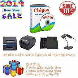 Bộ sản phẩm bán hàng giá rẻ chuyên dụng kinh doanh mỹ phẩm CHIPOS BT-6B