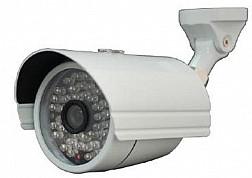 Camera thân hồng ngoại KCA - KC7662