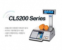 Cân Điện Tử Mã Vạch CAS CL 5200 sự lựa chọn tốt nhất