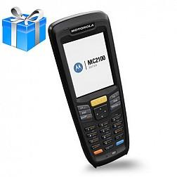 Máy kiểm kho Motorola MC 2180 1D