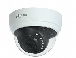 Camera DAHUA DSS-HAC-HDPW1212RP-S3